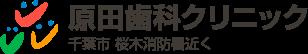 ユサナ サプリメント – 日本アンチエイジング歯科学会認定医のお勧めするサプリメント